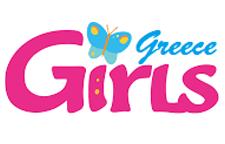 Greecegirls - Δωρεάν Αγγελίες